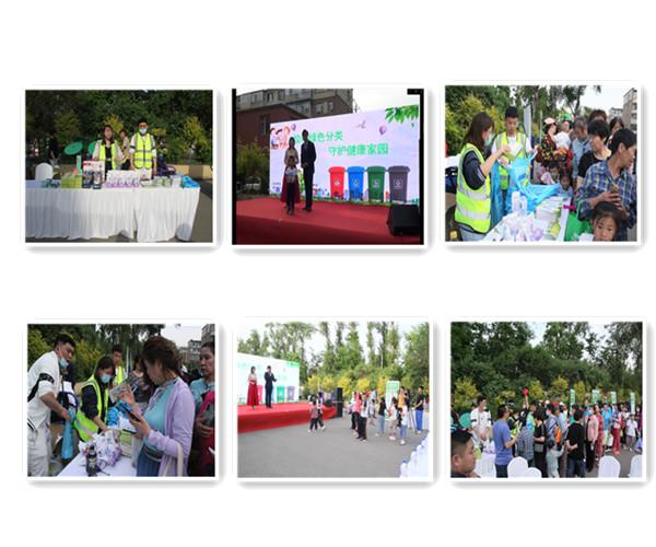 长春市于南湖街道湖东社区开展垃圾绿色分类守护健康家园宣传活动