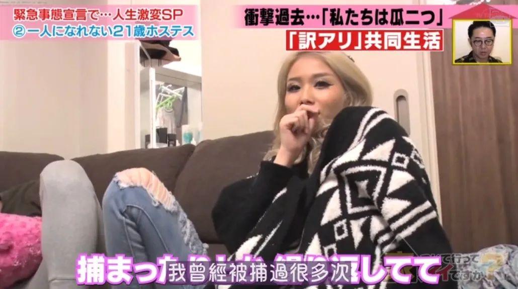 日本一21歲陪酒女郎竟和兩個男人住一起,震驚於她的人生經歷