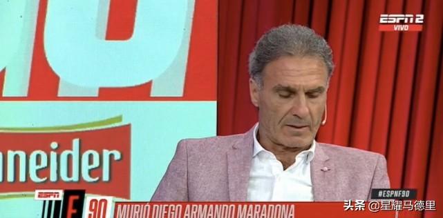 阿根廷为马拉多纳全国哀悼3天!队友节目中落泪,巴萨换头像致敬