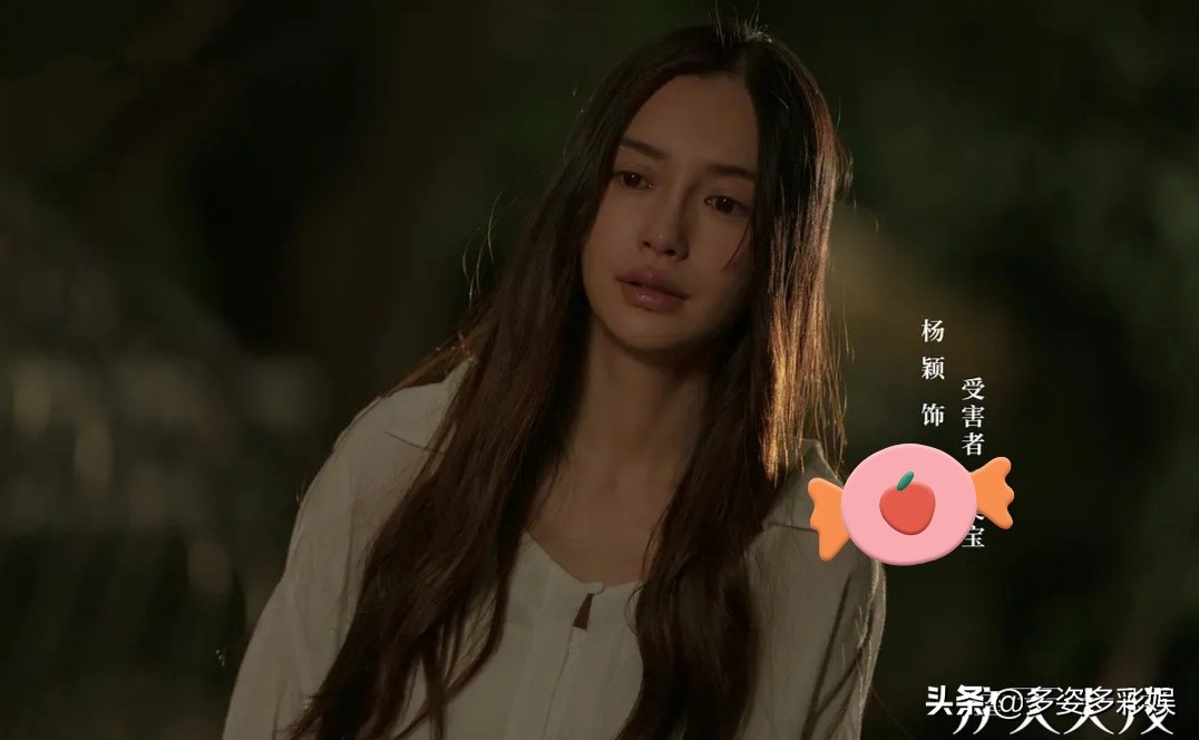 杨颖来长沙录制《快乐大本营》,同期有蔡徐坤、黄明昊