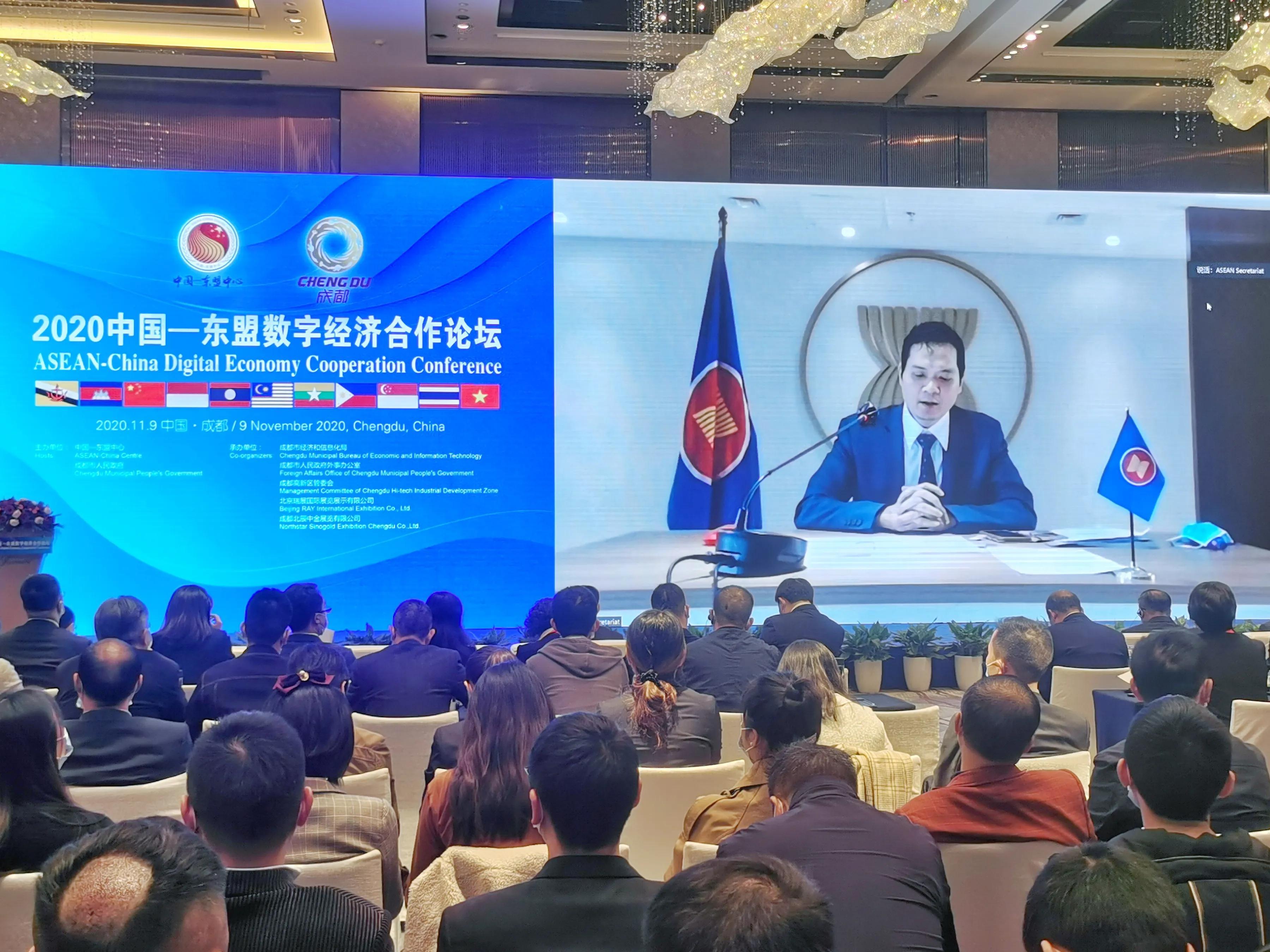 成都高新区这场会议很抢眼:中国东盟数字经济合作论坛