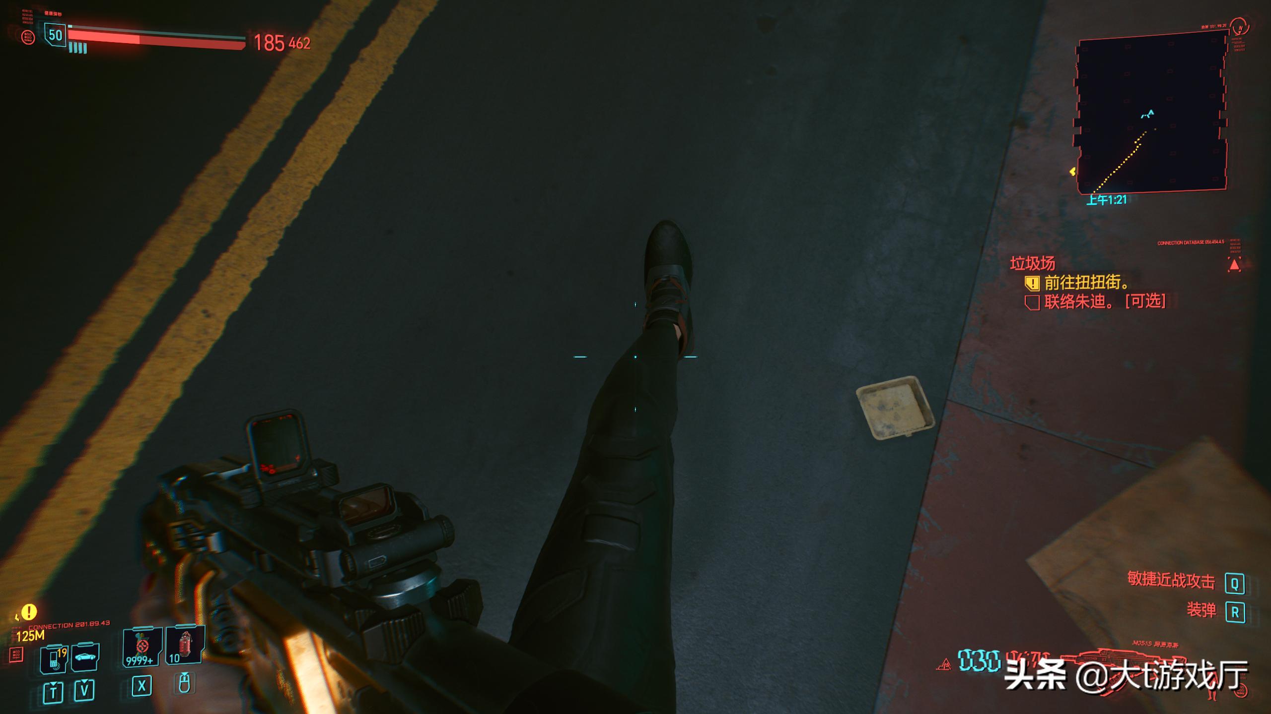 FPS射击游戏与TPS射击游戏的区别在哪?