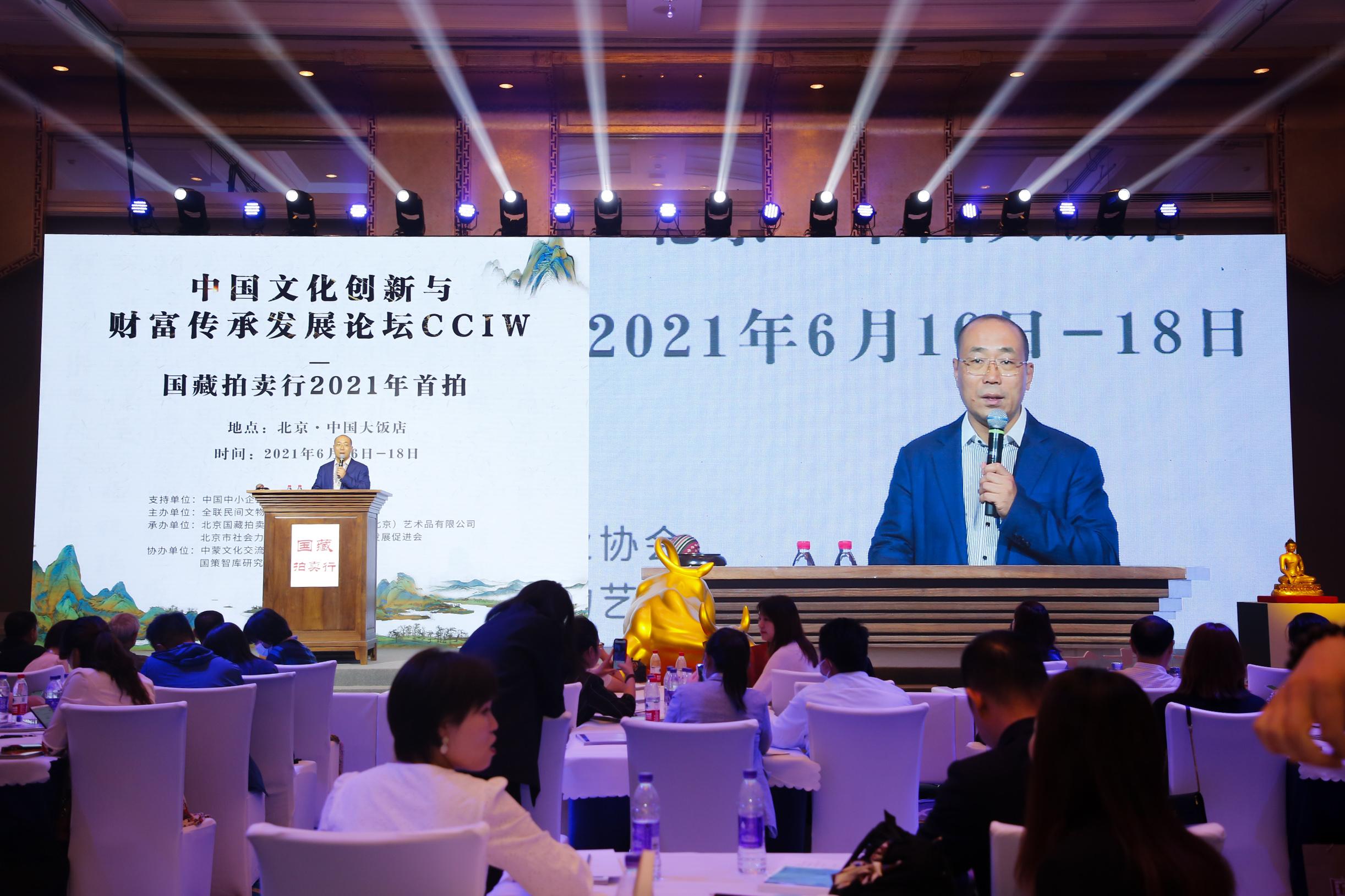 国藏拍卖行2021年春拍火热进行中