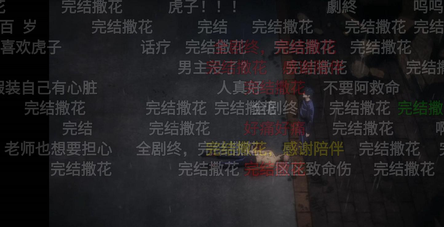咒术回战:男主虎杖第5话直接死亡,名台词翻译不到位惹争议