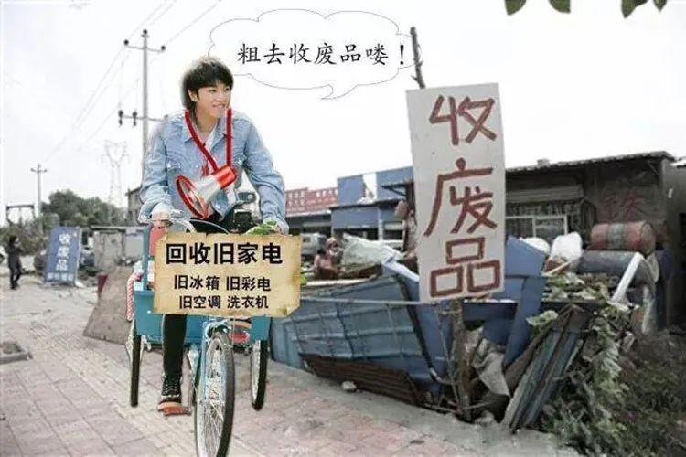 """华晨宇:这个""""大哥""""有点儿萌"""