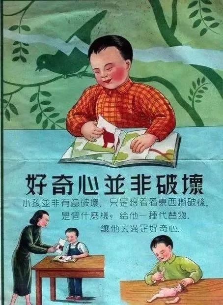 教育的真谛