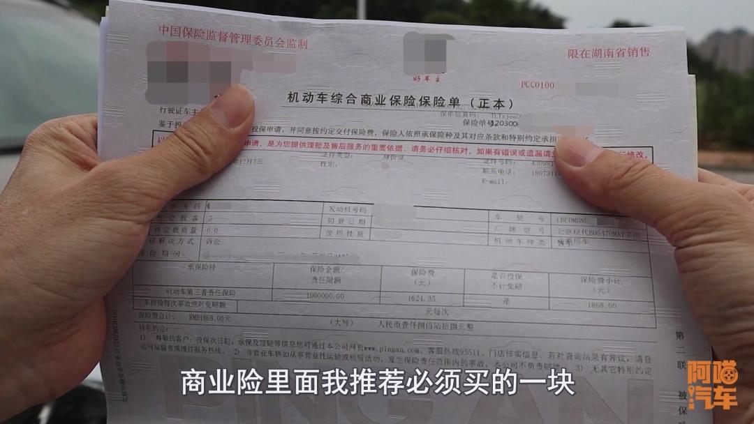 代位求偿权的前提条件(车险代位追偿条件)