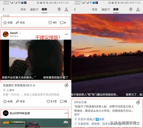 """""""微信之父""""张小龙新推出的视频号,你真的会玩吗?  第7张"""