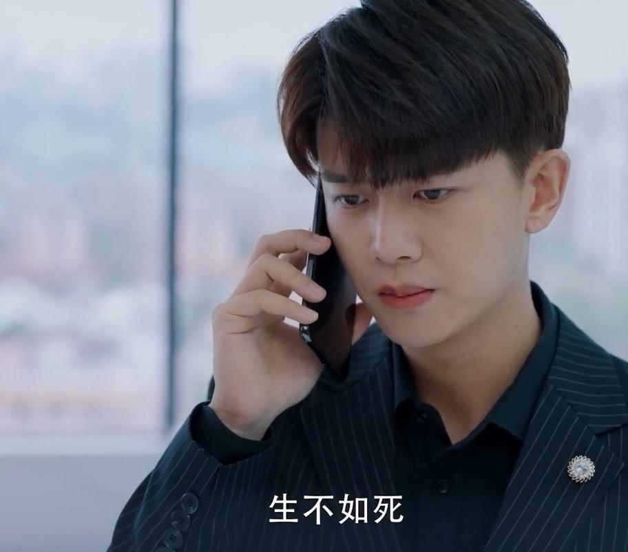 乌鸦小姐蜥蜴先生1-6集预告:顾川对姜小宁来电,机械心脏不允许