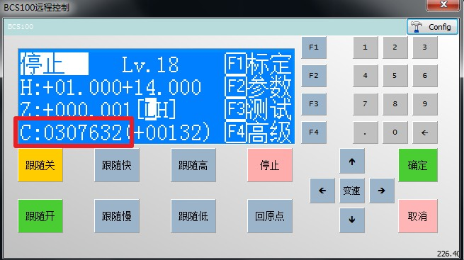 """调高器报警显示""""本体电容变小"""",应该怎么检查解决?「1-1」"""