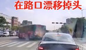 河南再现暴雨,道路塌方、隧道封闭【三分钟法治新闻全知道】