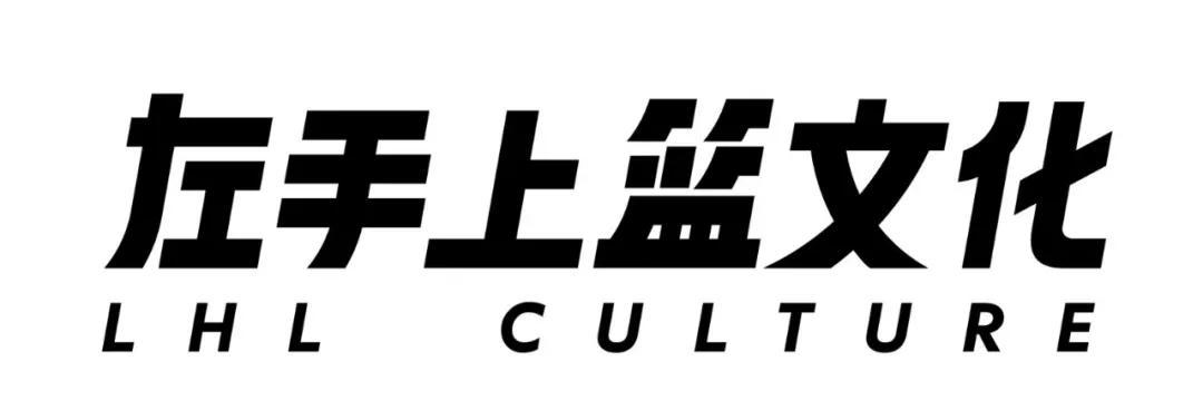 B站+玄机科技+幻维数码… 三文娱年度峰会1月7日上海见