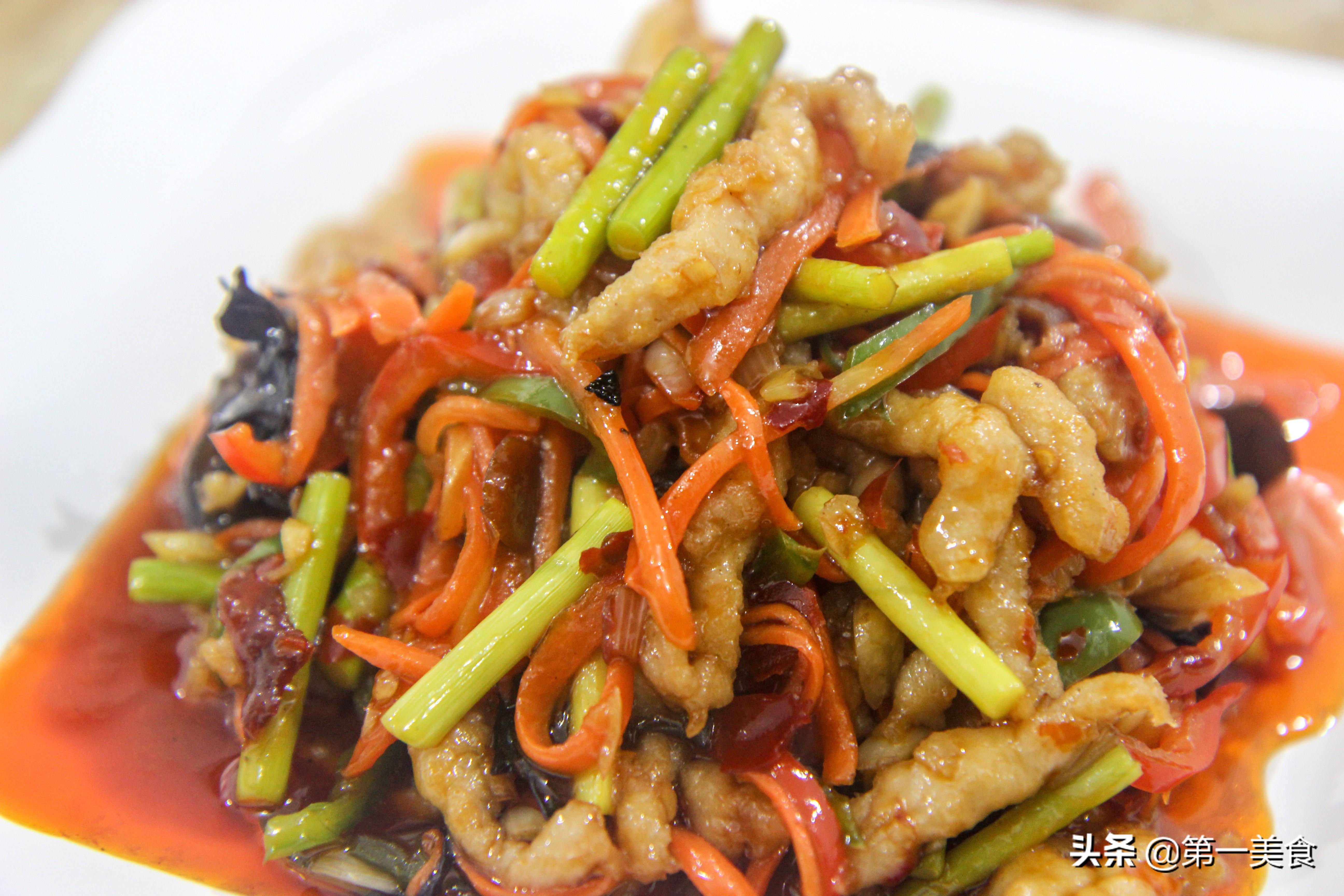 鱼香肉丝的家常做法,简单易学,色香味俱全,实用接地气 美食做法 第1张