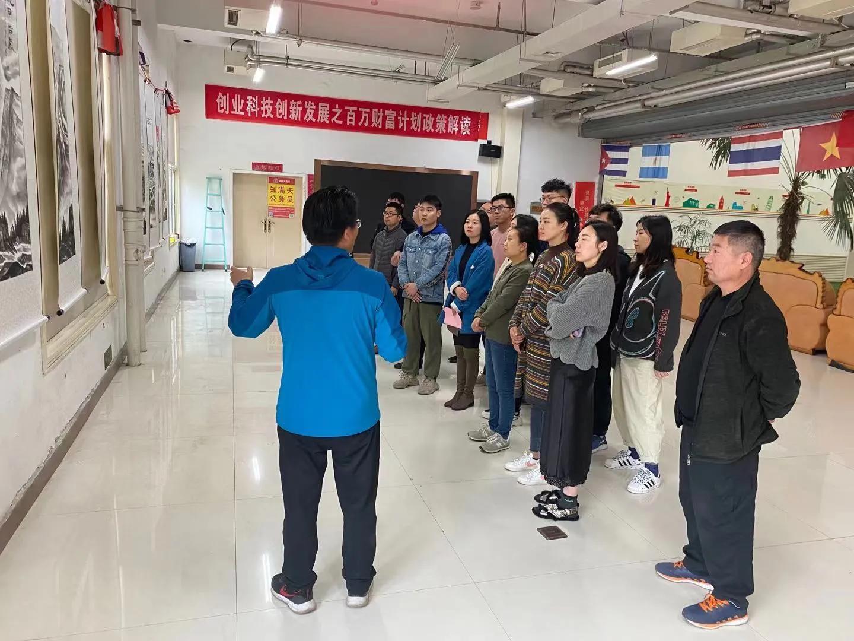 """郑州双零楼举行纪念""""世界地球日""""暨落成十周年庆祝活动"""
