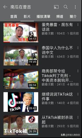 """谁""""杀""""死了那只虾米?创始人远走泰国,曾感叹""""行业现状荒诞到令人发指"""""""