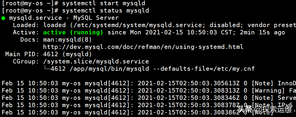 Linux 安装mysql数据库