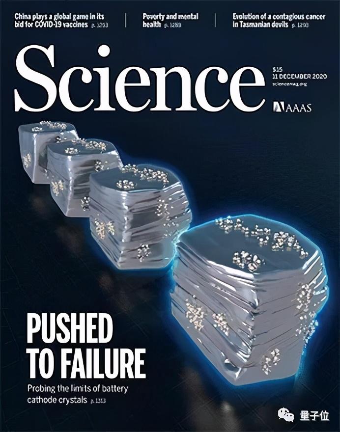 Science封面:三元锂电池安全性差、寿命短问题已解决