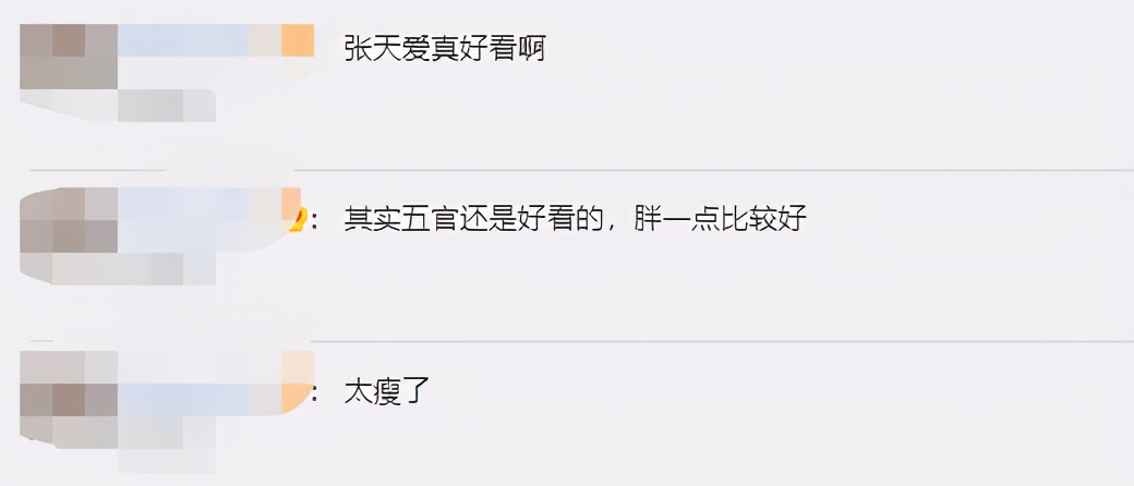 43岁袁泉身形消瘦,生图状态显憔悴,跟张涵予同框现身活动