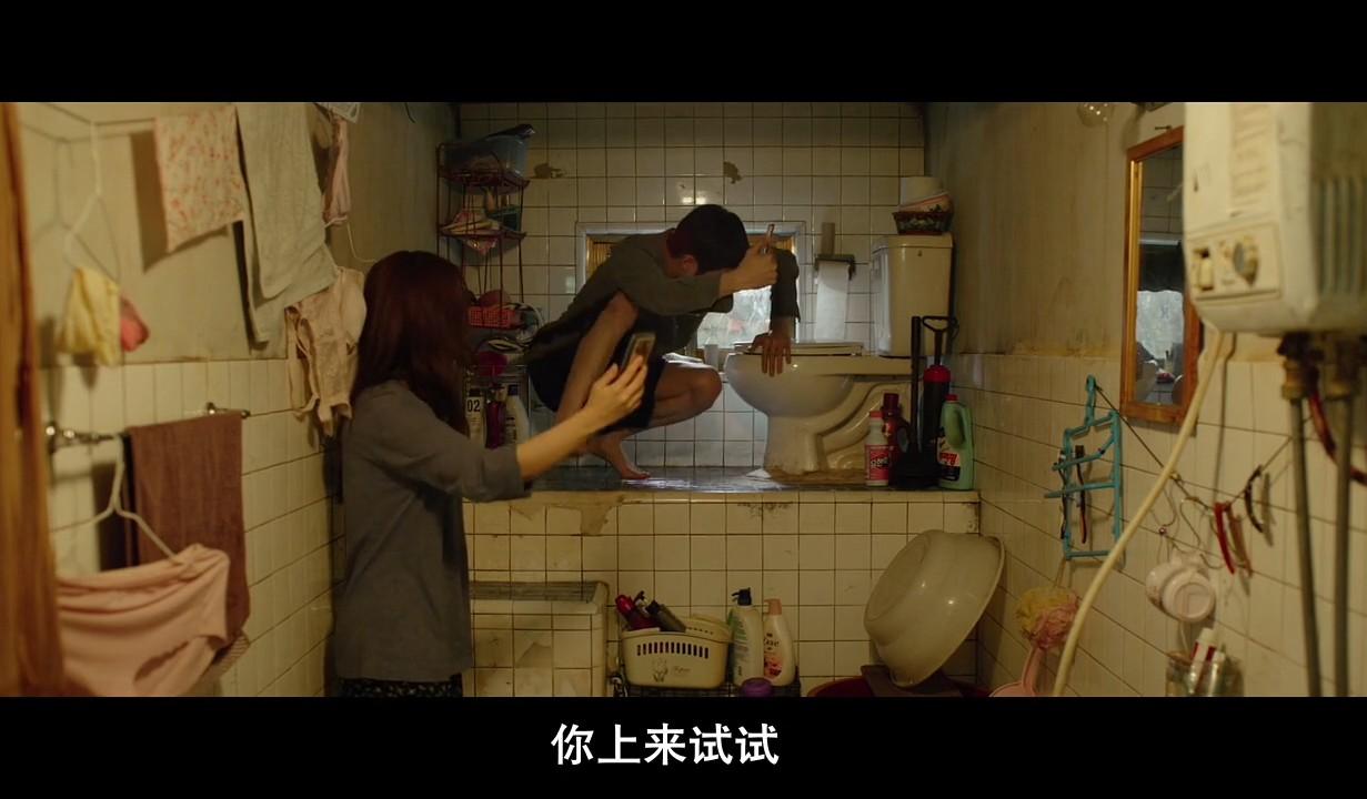 住过地下室和群租房,才算体会生活之苦,韩影《寄生虫》