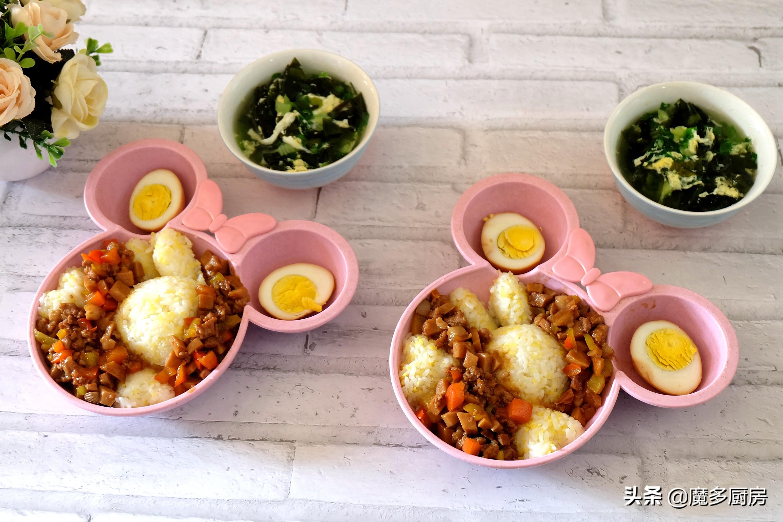 两个孩子的寒假午餐,零技能的卤肉饭,做法简单又好吃,省事了 美食做法 第12张