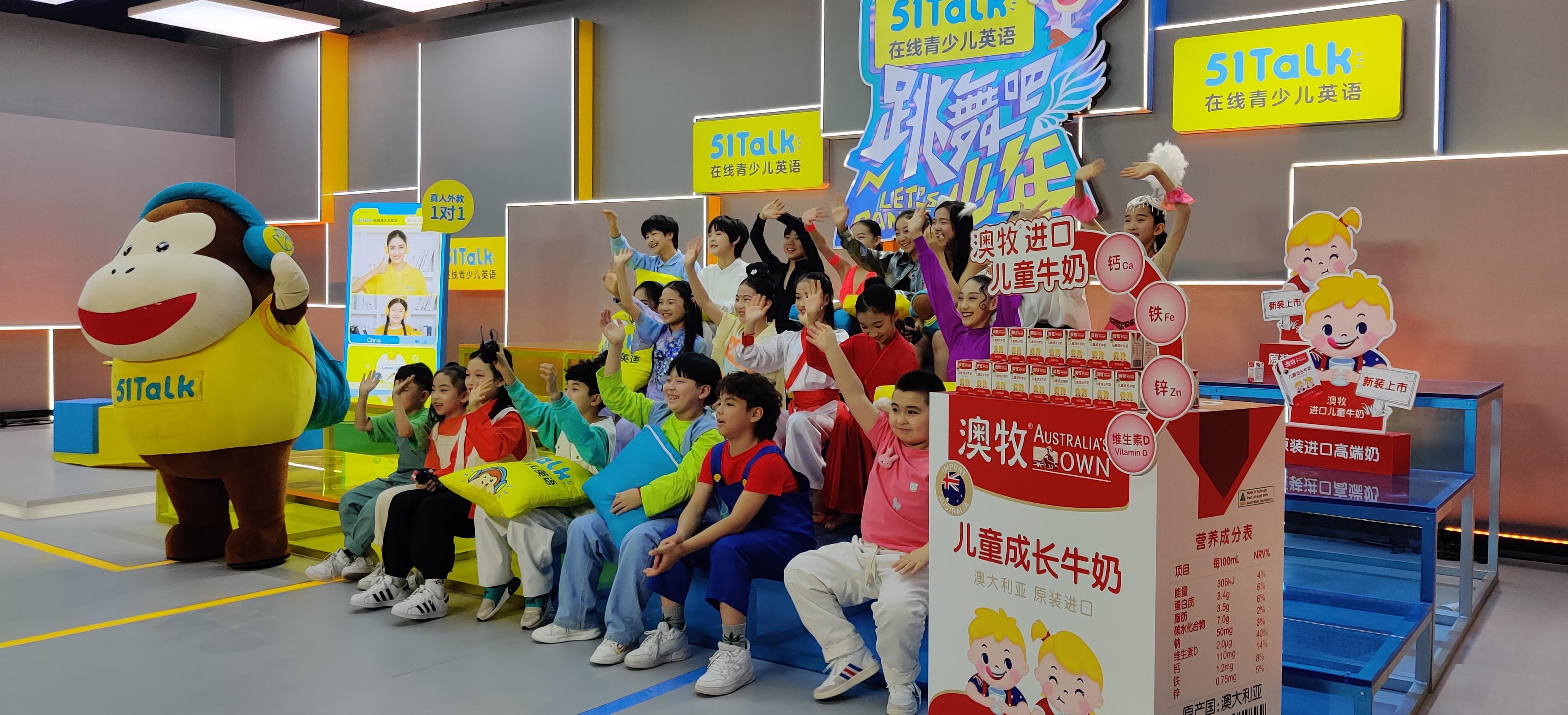 金鹰卡通《跳舞吧!少年》收班战:这群爱跳舞的孩子让老师们拼了