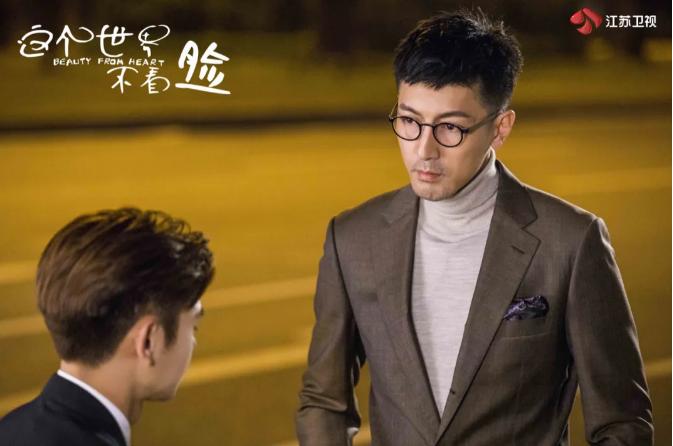 张鲁一吴倩领衔主演《这个世界不看脸》,诠释如此纯粹的爱情