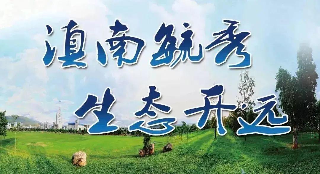 与你同乐 祝愿小朋友们国际儿童节快乐!