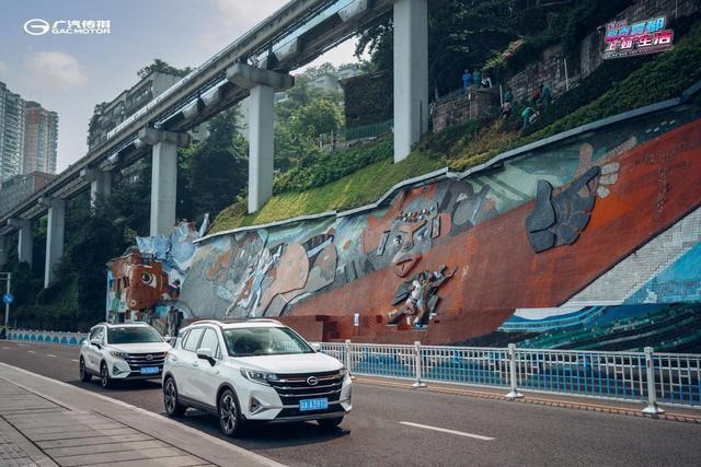 10万元内SUV不二之选——传祺GS3 POWER,有实力有惊喜