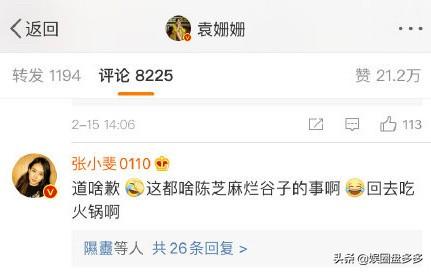 《你好李焕英》破21亿,从贾玲母亲的年轻照看出,她很注重细节