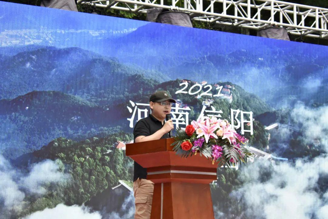 2021鸡公山第五届避暑文化季暨坐着高铁游大别山活动正式启动
