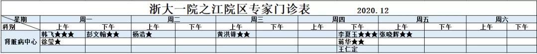 我有一事,生死与之!杭州36岁男子红着眼笑了:我不悲情,我得活着努力赚够500万