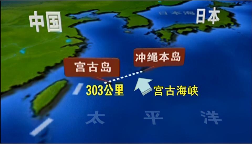中美航母正面交锋,辽宁号再次穿越宫古海峡,美军自信摆拍被打脸