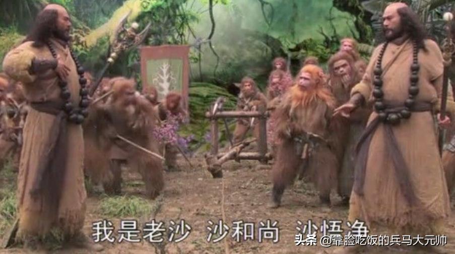 八戒再也沒叫過猴哥真的嗎?他難道已經知道了?