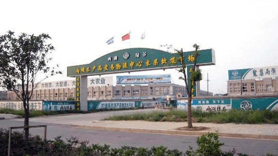荆州两湖绿谷小镇内,华中农资农机批发市场2期将建,投资2亿元