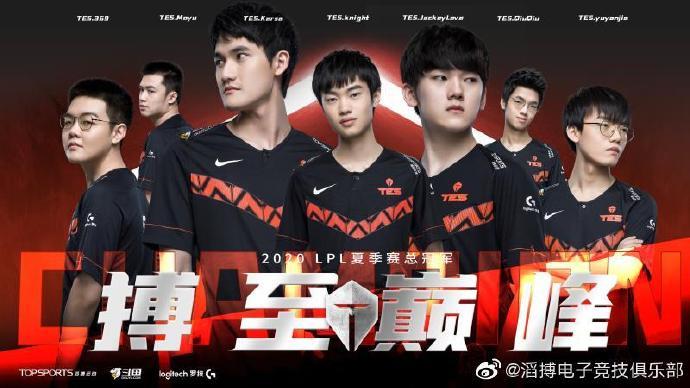 英雄联盟:韩网热议TES夺冠,这就是世界赛决赛的水平吗,怕了