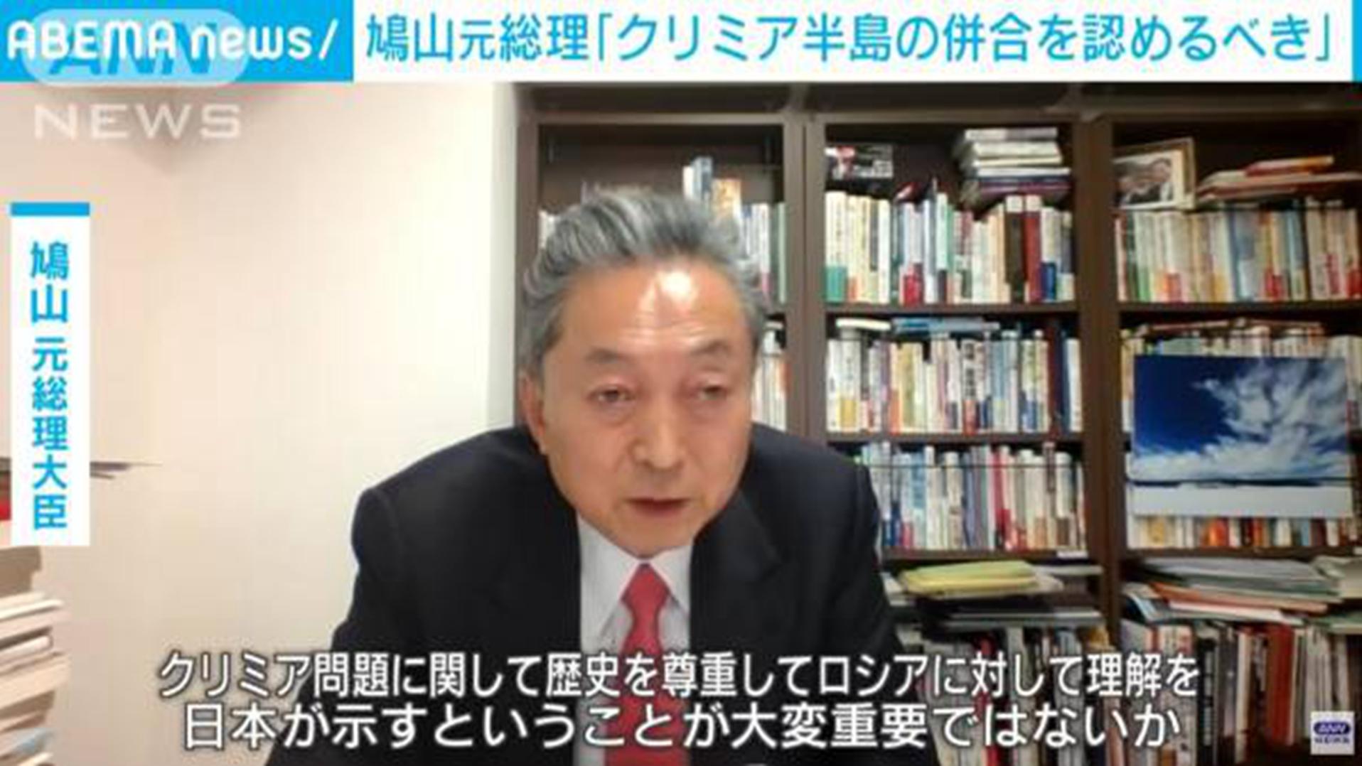 有人敢说真话了,日本前首相:日本被美国控制,建议联俄抗美