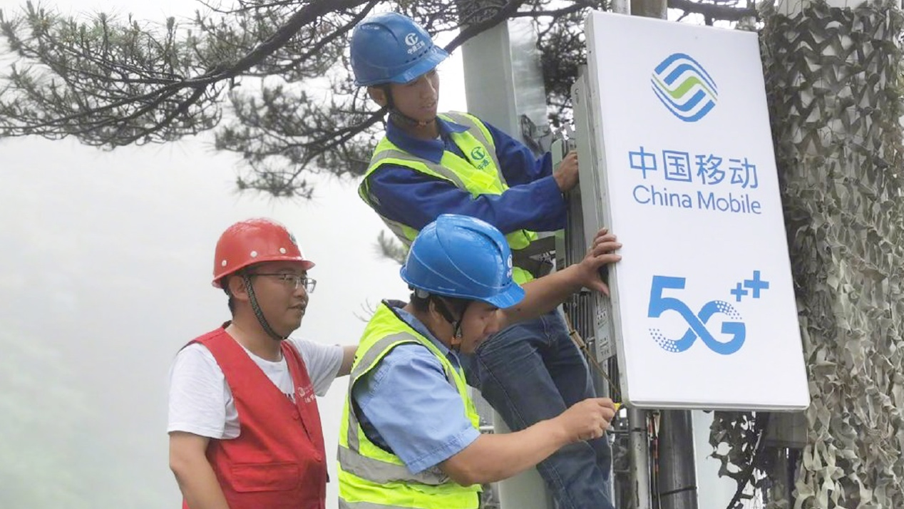 中国移动全千兆,开启美好生活的每一刻
