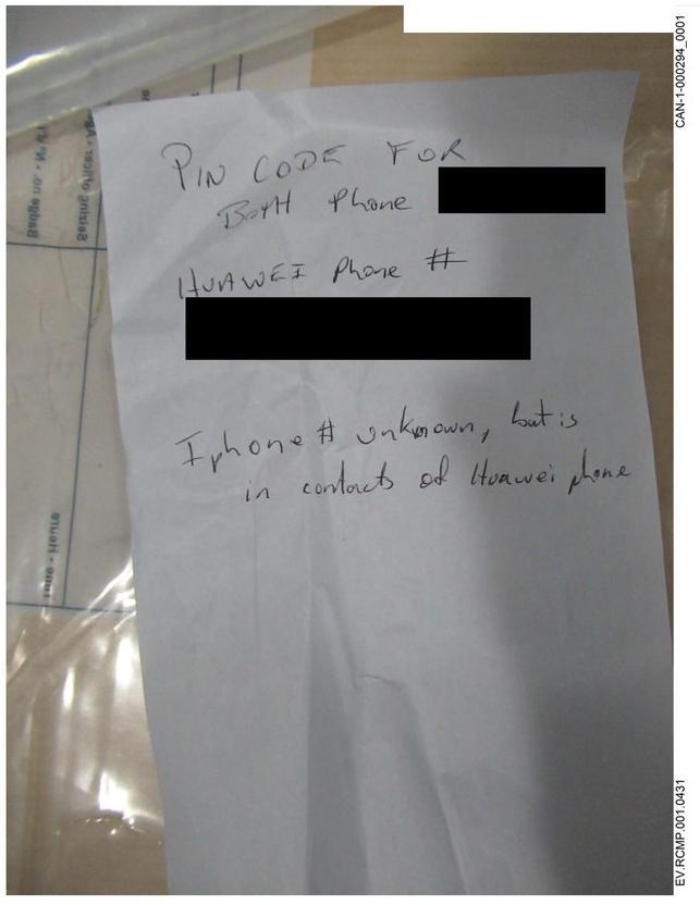 孟晚舟引渡案证人之间证言相左 密码纸条被主动交给警方
