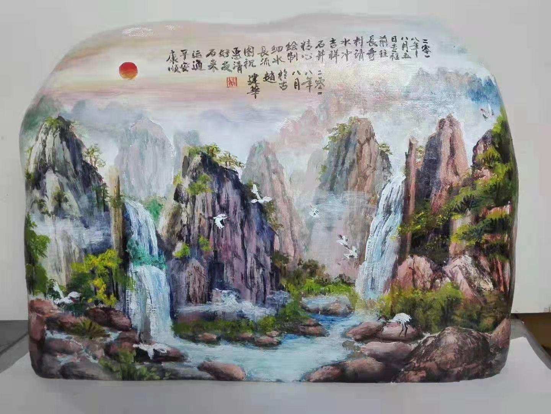 妙手涂丹青 激情绘山河