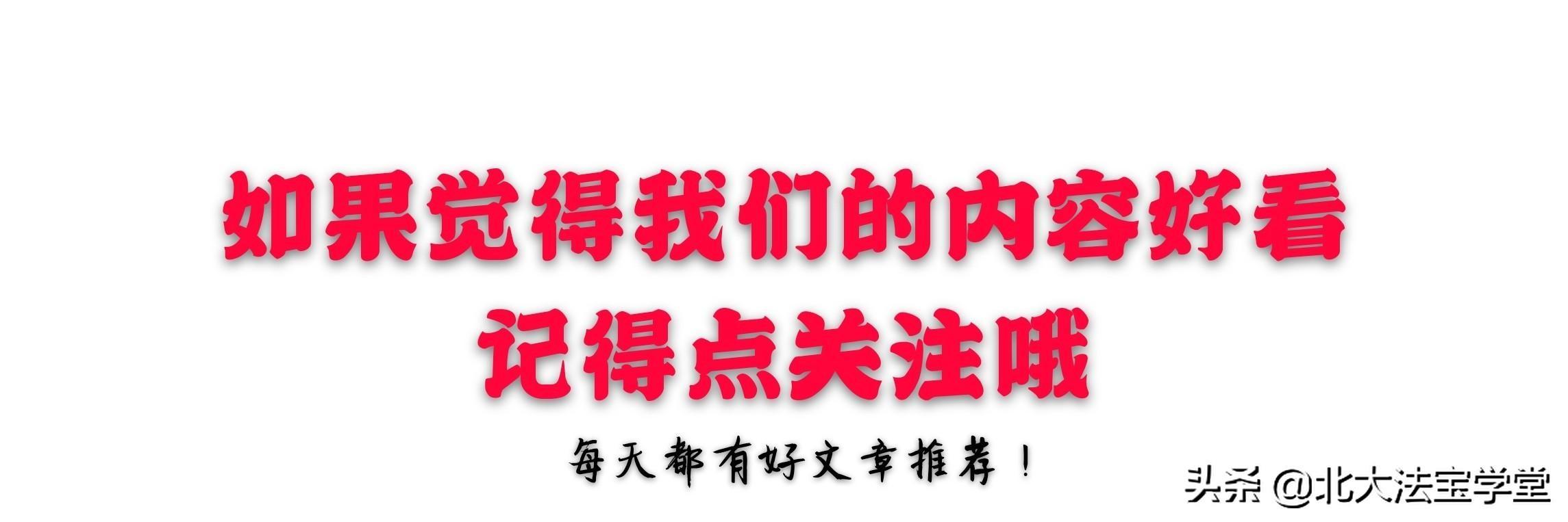 《芮沐文集》出版并举行线上发布会