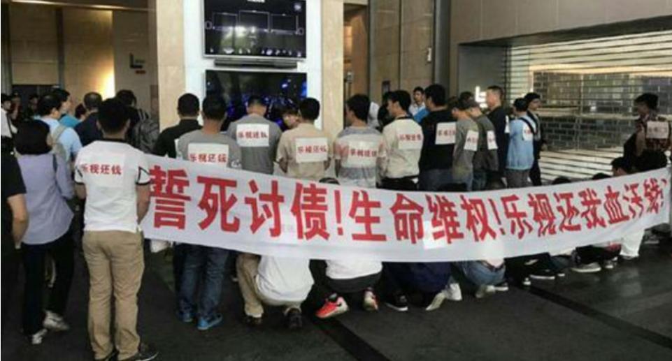 国外机构抛出大瓜:贾跃亭就是个骗子!FFIE一辆车也不会卖出去