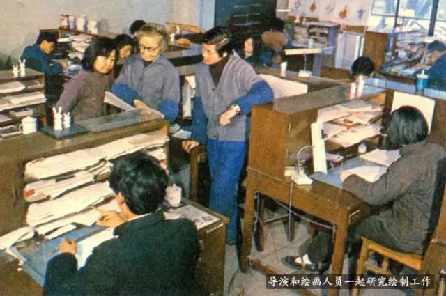 80年代上海美影厂一组工作照,回味当年的经典动画片