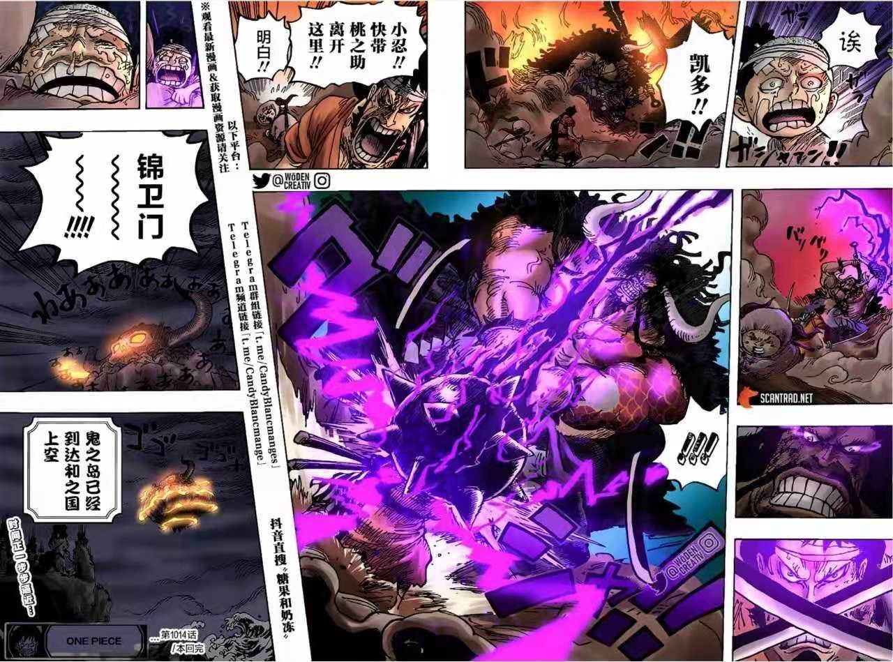 海賊王:赤鞘九俠的損傷程度嚴重,4位成員完全失去戰斗力