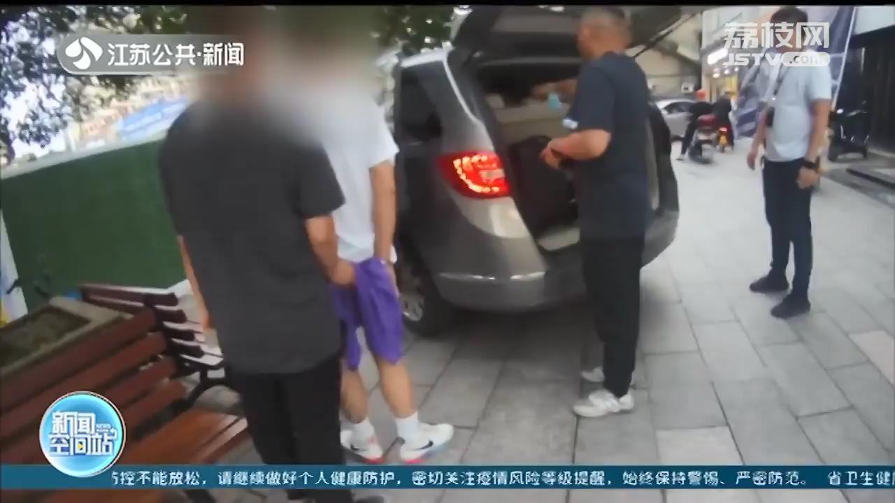 拎着虚拟拨号设备到处跑 三名电诈帮凶被南京警方刑拘