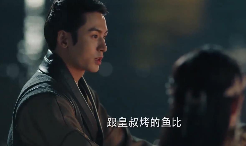 《如意芳霏》第27-28集预告:肃王烤鱼酸酸的,教傅容射大雕