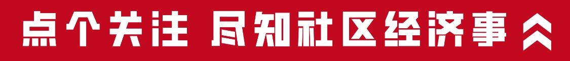 """碧桂园服务开启上市企业""""互吞"""",30家企业管理面积即将突破1亿"""