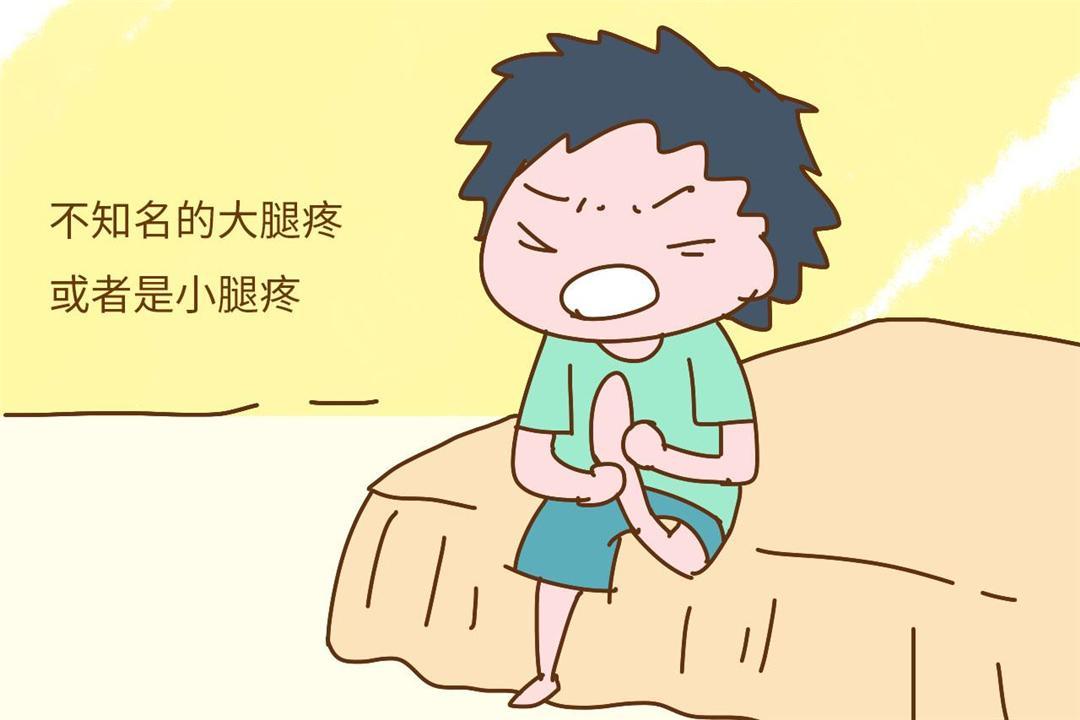 孩子没生病,却总喊腿疼、手疼?儿科医生:不是装的,家长要重视