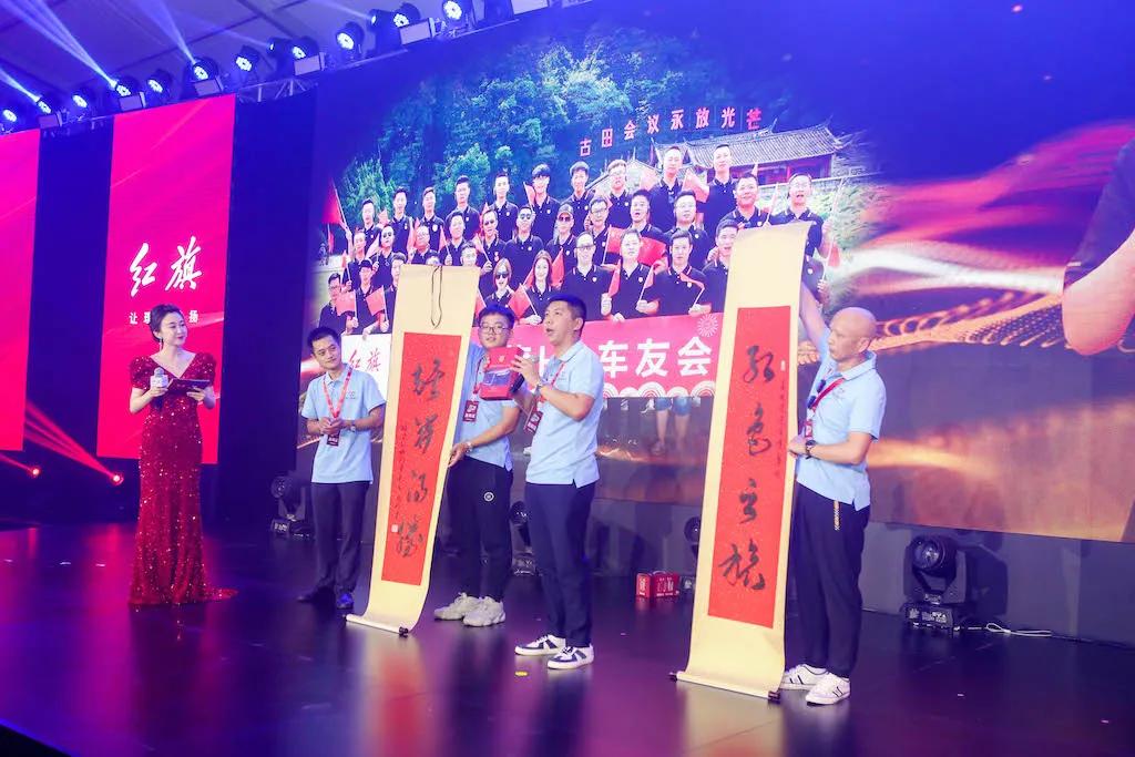 """三年半销量""""四级跳"""",新红旗宣布与50万旗仕共启""""旗仕生态"""""""