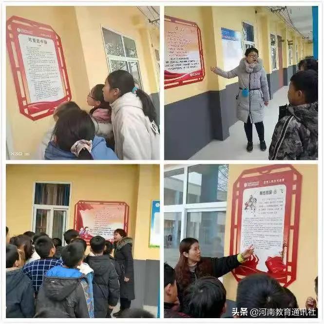 锚定目标 实干笃行:沁阳市王召中心小学学年成绩单和新学年工作谋划