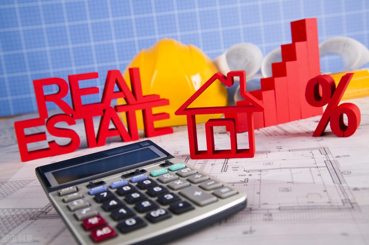 网商贷影响买房贷款吗(用网商贷多,房贷不通过)